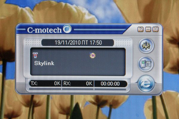 Connect-SkyLink-1