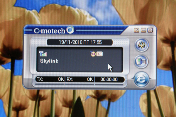 Connect-SkyLink-5