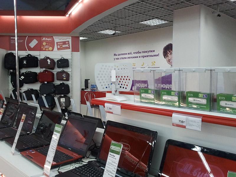 Покупайте товары по специальным ценам в магазинах мвидео